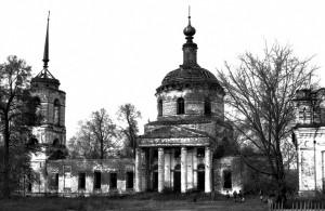 Гришинская церковь