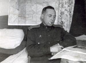 Март 1945г.