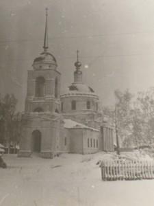 Церковь Гришино
