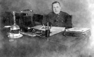 февраль 1940г. с. Дивеево