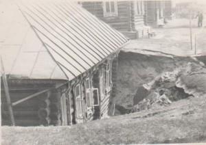 1972 год, провалившийся дом