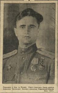 1944 июнь 3